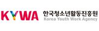 한국청소년활동진흥원 로고