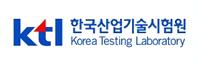 한국산업기술시험원 로고