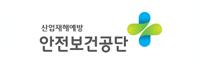 한국산업안전보건공단 로고
