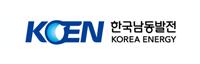 한국남동발전 로고