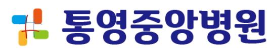 통영중앙병원 - 방사선사