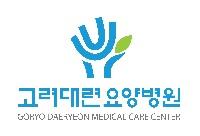 의료법인 호준의료재단 - 요양병원 간호조무사