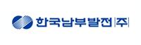 한국남부발전 로고