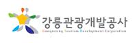 강릉관광개발공사 로고