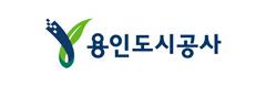 2020년 제1회 직원 공개채용 로고